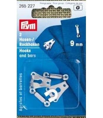 Κουμπώματα Παντελονιού 9mm Nikel