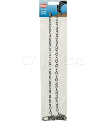 Αλυσίδα  Τσάντας Ασημί Αντικέ 88cm