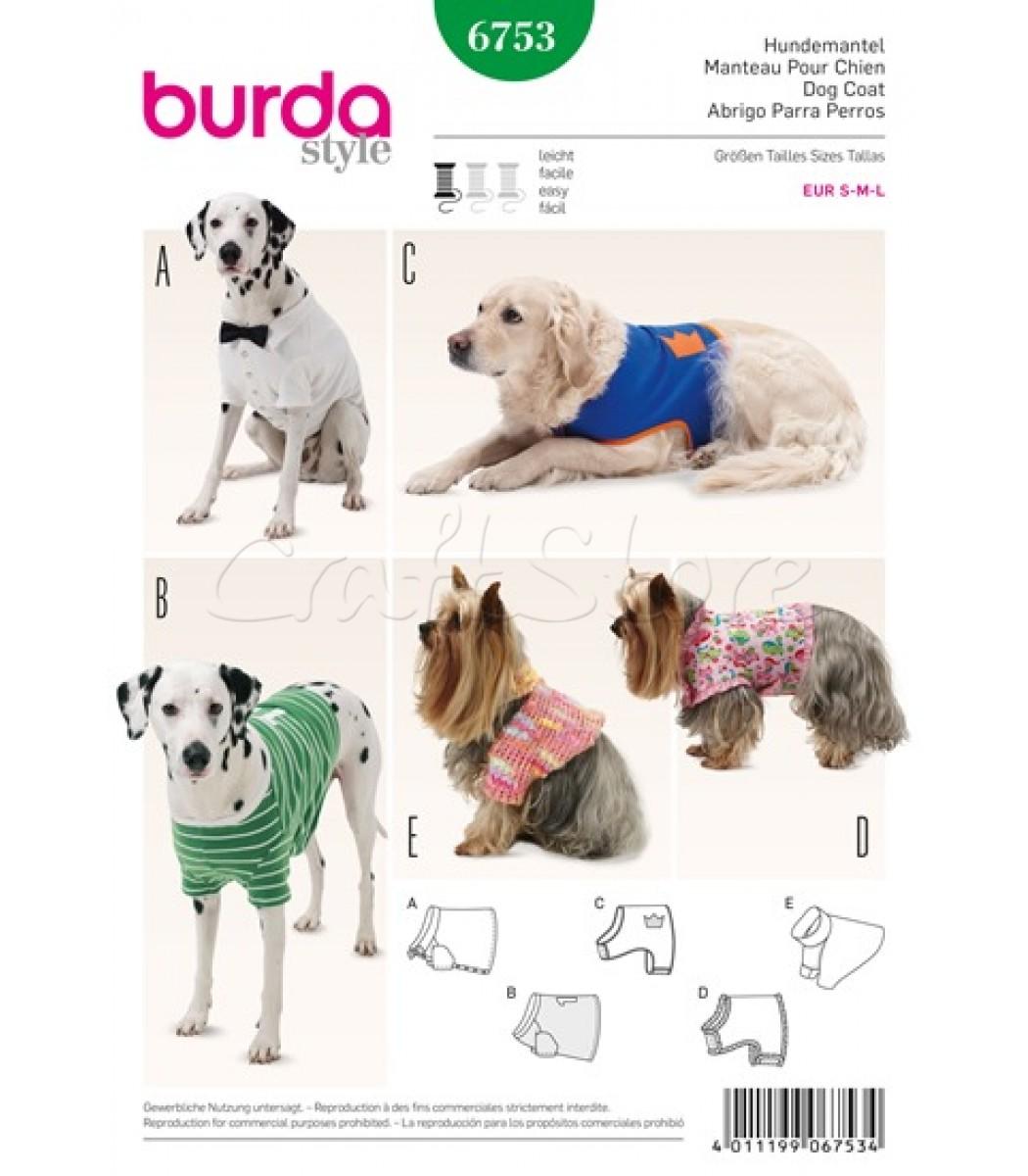 8351fa90fe46 Burda Πατρόν για Ρούχα Σκύλων 6753