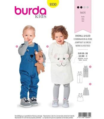 Burda Πατρόν Βρεφικά Ρούχα 9330 48cd9930218