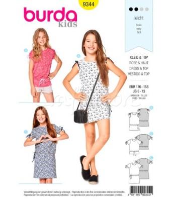 Burda Πατρόν Παιδικά Φορεματάκια 9344