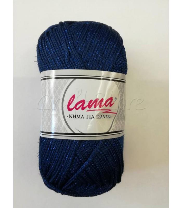 Νήμα για Τσάντες Lama Μεταλλιζέ  Μπλε/ 200γρ