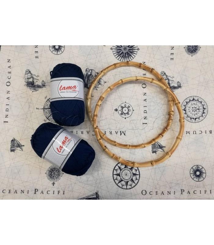 Σετ 2 Lama Κορδόνι για Τσάντες Μπλε Σκούρο, Λονέτα Ναυτικός Χάρτης Mare Caribicum 40εκ. x 1μ. & Χερούλια Κρίκοι Bamboo 22cm