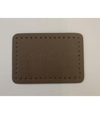 Βάση Τσάντας  Καφέ Σοκολά 20*14cm
